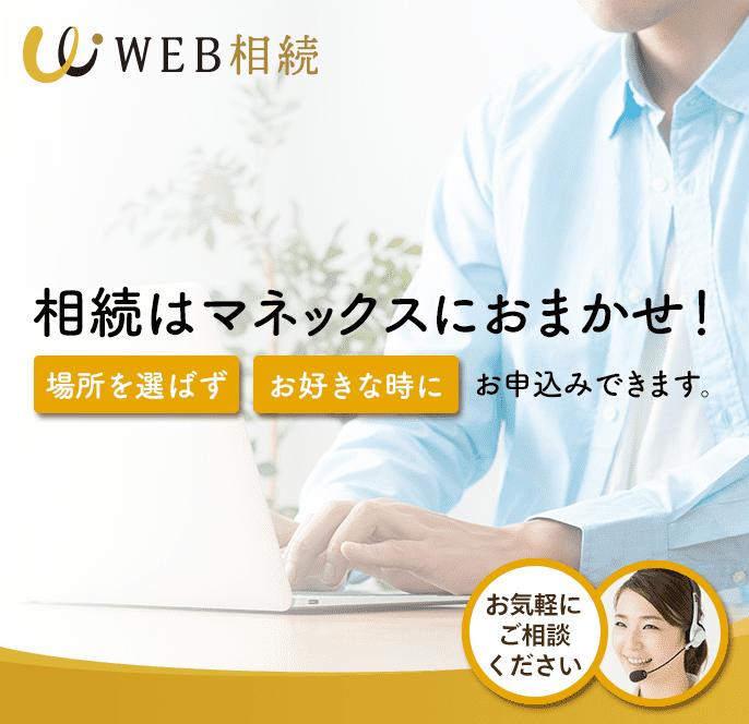 マネックスのWEB相続 金融資産の相続手続きを、マネックスがまとめてお手伝い。インターネットからいつでもお申込みいただけます。